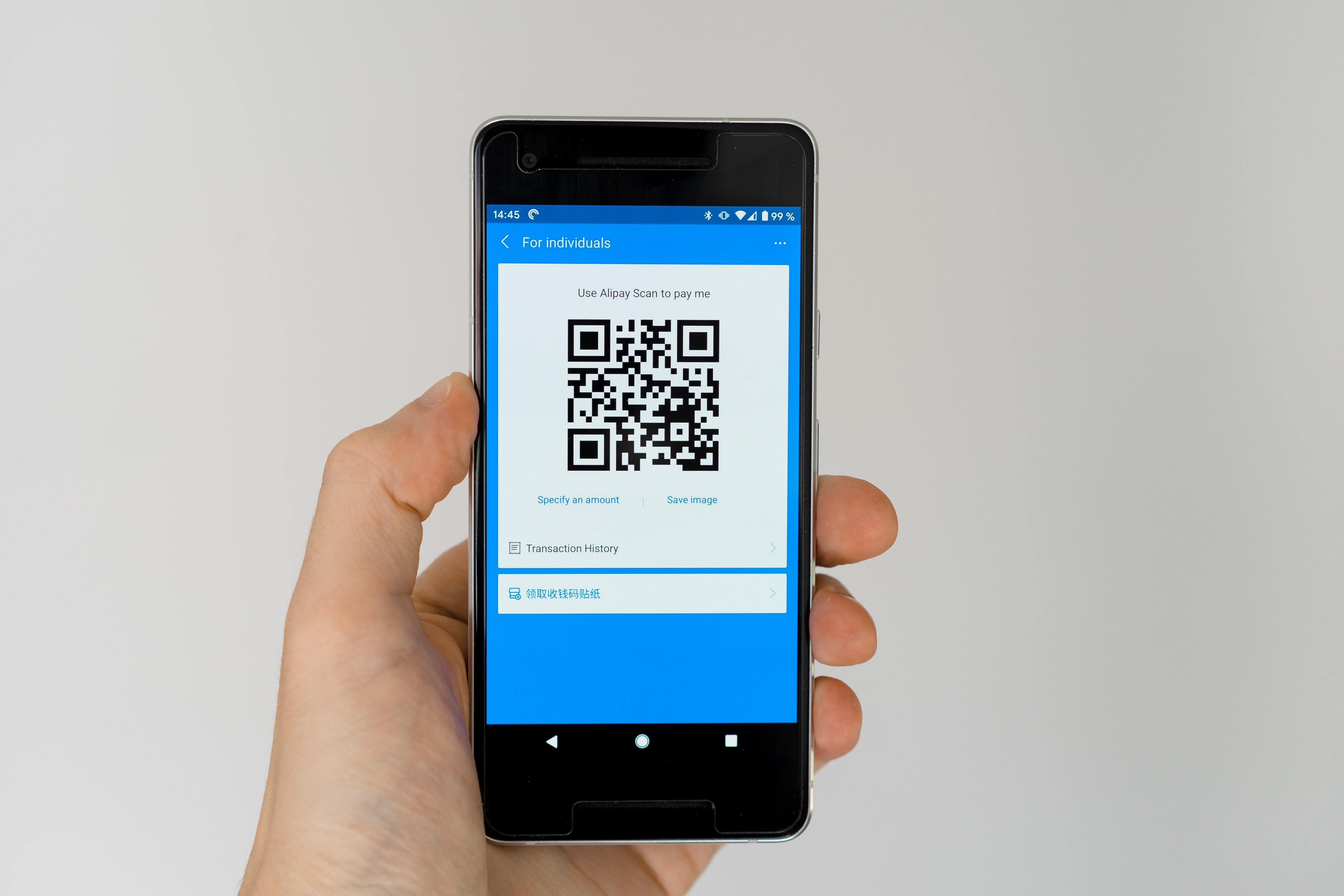 QR Codes – does my business need one?